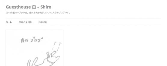 スクリーンショット 2014-06-11 0.05.15