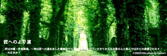 スクリーンショット 2014-06-11 0.05.45