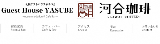 スクリーンショット 2014-06-11 0.06.01