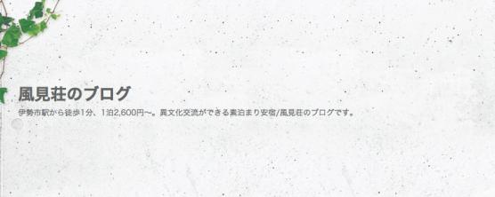 スクリーンショット 2014-06-11 0.06.22