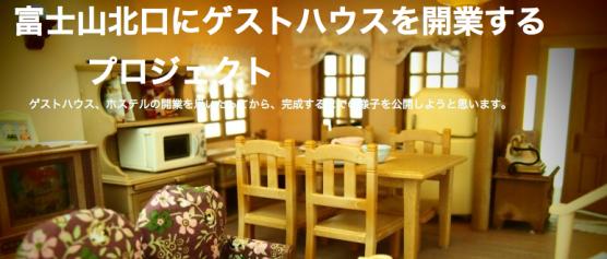 スクリーンショット 2014-06-11 0.07.01
