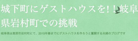 スクリーンショット 2014-06-11 0.08.26