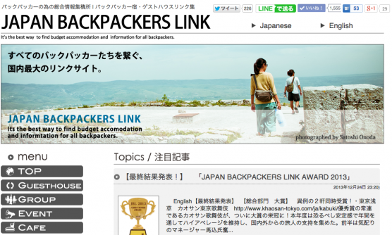 Backpackerslink