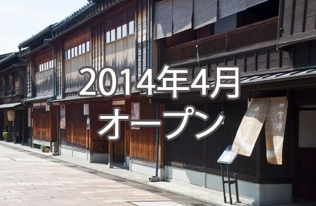 2014-4