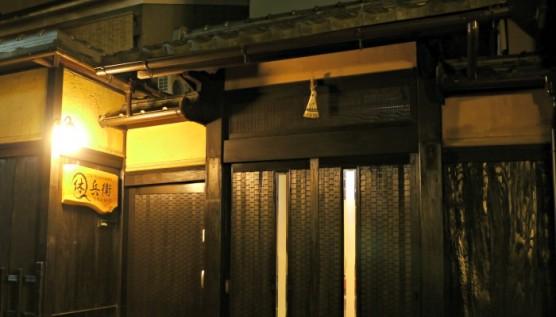 Budget Ryokan in Gion Kyoto
