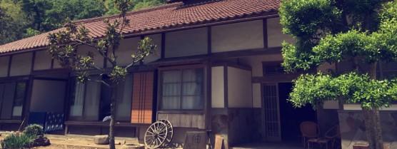 tsukudaya