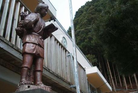 山村自然楽校 「しもなの郷」