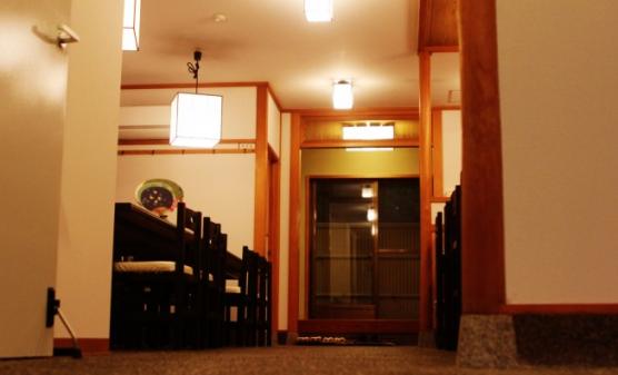 金沢ゲストハウスshaqbighouse