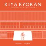 http://kiyaryokan.com/
