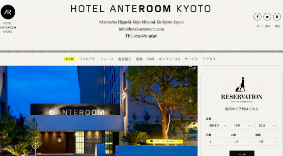 http://hotel-anteroom.com/