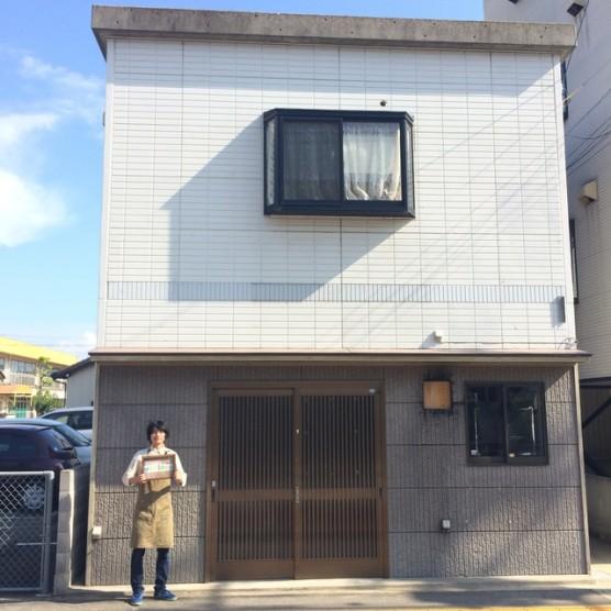 徳島の町に交流型の小さい宿をつくろう! とくしまゲストハウス【uchincu】