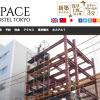 SPACE HOSTEL TOKYO