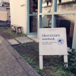 travelers-note02