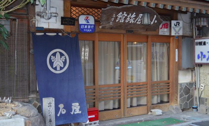 渋温泉のゲストハウス