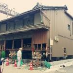 福井県三國湊町の家ゲストハウス