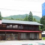 白川郷ホステル