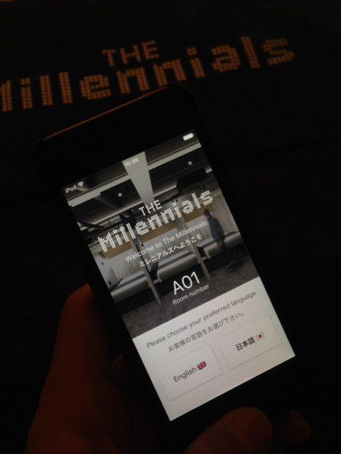 【レポート】話題の京都カプセルホテル「The Millennials」