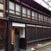 金沢の生活文化を体験できる「能アトリエ」プログラム開催のお知らせ